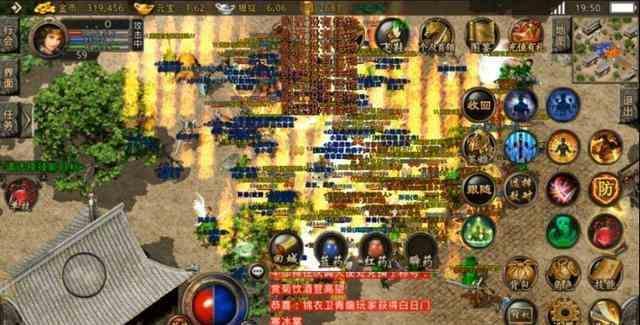 偷袭是传奇发布网站里战士PK的重要手段