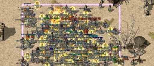 185一二三新开传世里区合区首沙第三战
