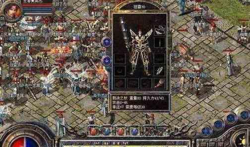 1.80【传奇四伏的烈焰战魂】组队卷地图,练级又打宝