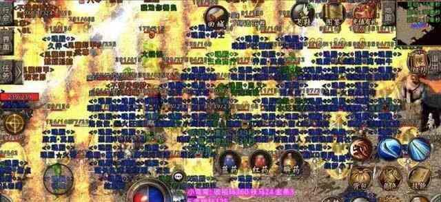 炼狱传奇发布网站里废墟地图