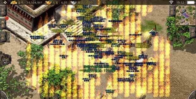 今日新开的传奇中1.85三区夺宝奇兵再战辉煌之浴血奋战