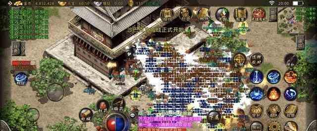 三年传奇超变网站中老战士推荐怒斩武器