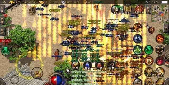 妖之新开传奇sf中神兽火焰麒麟这个怪物在什么地图?