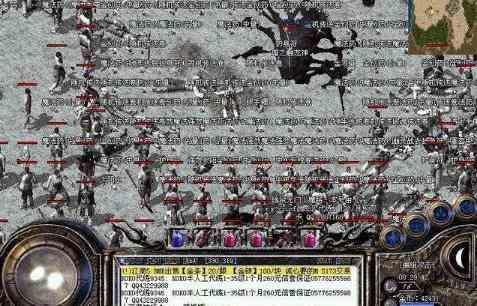 给新迷失传奇版本里玩家一些怪物攻城的建议