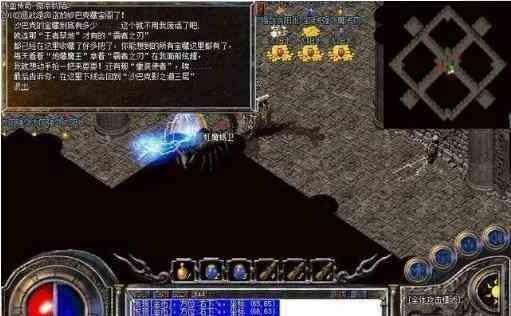 如何在新开传世中游戏里渡过贫穷阶段