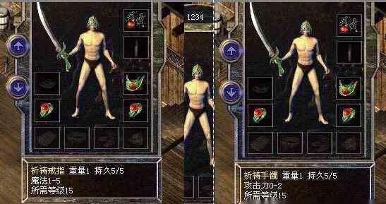 暗黑传奇中玩家要怎样走才能够找到尸王殿