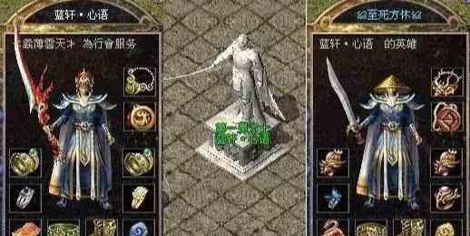 神鬼传奇私服的游戏圣凡人涅槃腰带如何加星?