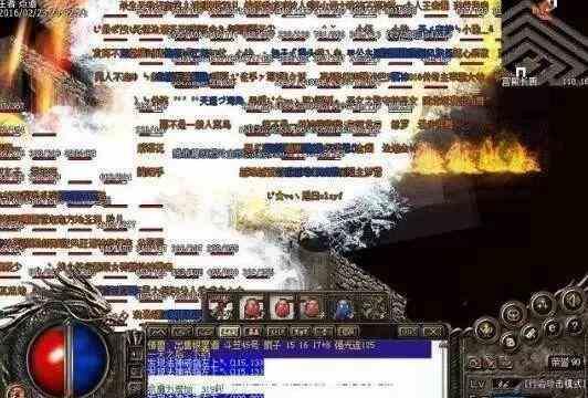 如何消灭那些喜欢抢boss的新开传奇sf网站里玩家