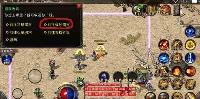 刚开一秒韩版传奇中装备差攻击低怎么打铁血牛魔王?