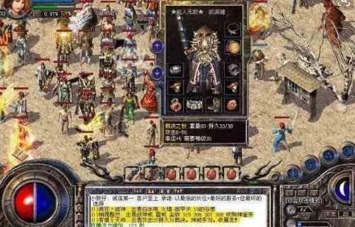 迷失传奇网站中法师怎么打败PK之王战士