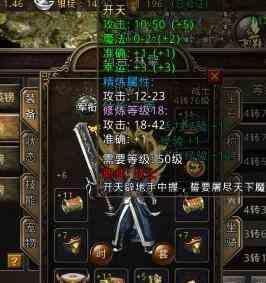 玛法传奇私服合击的野史之NPC篇·幸运农夫(下)