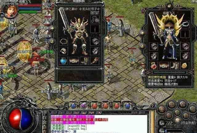 老超变单职业中玩家分享法师与战士PK的方法