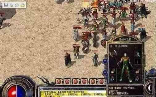 神途传奇中游戏险恶传送玩法分享