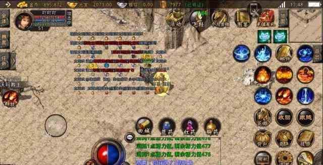 单职业传奇版本的道士在游戏中并非局限于辅助