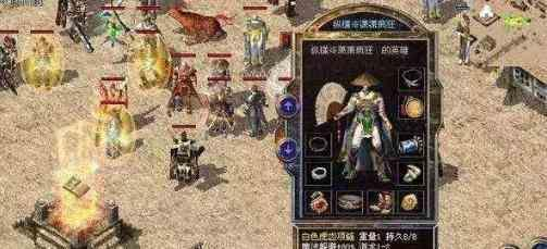 超变传奇中攻城战之攻方和守方的普遍玩法