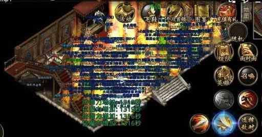 升级传奇sf发布里武器的一些不变的规律
