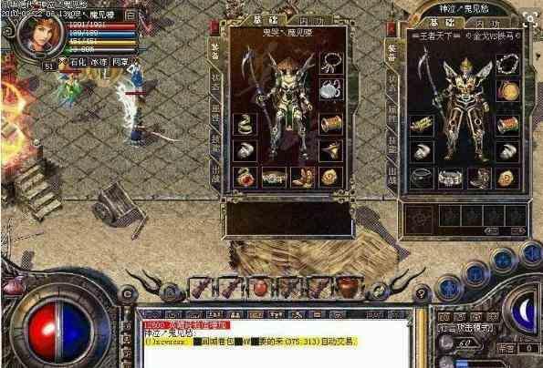 超级变态传奇手游的新手玩家如何在游戏中生存