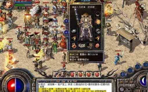 迷失传奇私服中攻城战之攻方和守方的普遍玩法