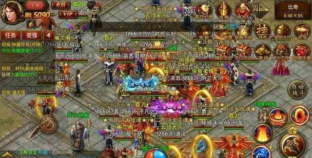 超变传奇里攻城战之攻方和守方的普遍玩法