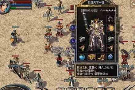 传奇sf网站的游戏里面的紫虚上人在什么地图?
